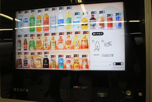 Mesin penjual otomatis dengan kartu suica atau pasmo
