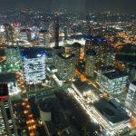 pemandangan malam dari landmark tower