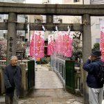 pintu masuk kuil osaka tenmangu