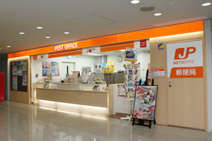 Post office Kansai airport
