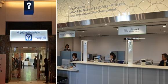 Pusat informasi turis di stasiun Tokyo