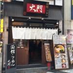 Ramen Hakodate nakano tokyo
