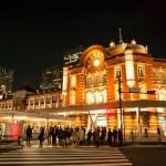 Stasiun Tokyo di malam hari