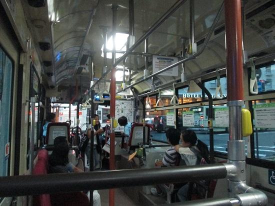 suasana di dalam bus kota kyoto