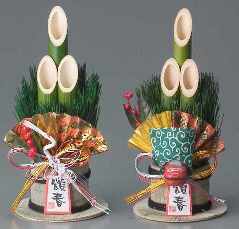 Tradisi tahun baru - Pasang kadomatsu