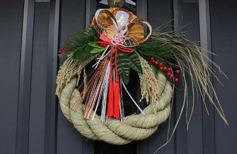 Tradisi tahun baru - Pasang shimekazari
